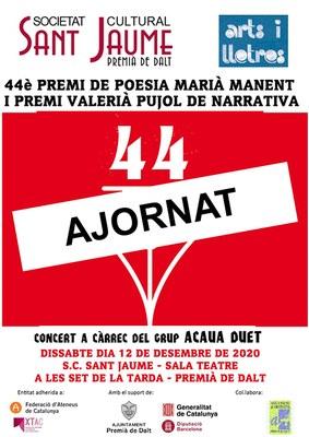 Ajornat el lliurament del 44è Premi de Poesia Marià Manent i el Premi Valerià Pujol de Narrativa