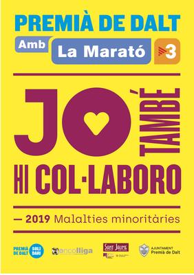 Festa de La Marató de TV3