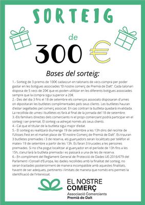 """Ulisses Fest: sorteig de 300€ a càrrec de l'Associació de Comerciants de Premià de Dalt """"El nostre comerç""""."""