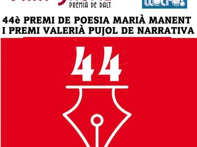 Dissabte 29 de maig es lliura el 44è Premi de Poesia Marià Manent