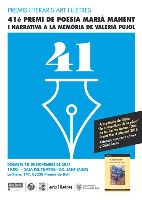 El 41è Premi Marià Manent es queda a casa en guanyar-lo Montse Assens
